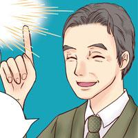 医療器具紹介漫画