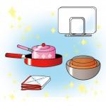 たのしくできちゃう☆ おいしい料理をつくるコツ (ピチレモンブックス)