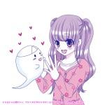 きら☆きら心理テスト: アタリすぎ!わかりすぎ! (ピチレモンブックス)