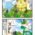 ドラゴンプラント畑