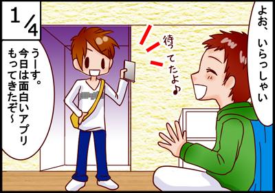リモコン&テレビ番組表:TV SideView byソニー