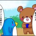どんぞこ回転寿司 〜経営危機からの脱出〜