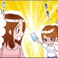 紙兎ロぺパズル