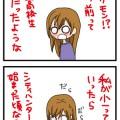 平成生まれ彼氏08