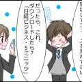 nikkei01