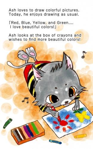 Magical crayon