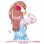 めちゃカワ!! はじめてのヘアアレンジ11