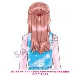 めちゃカワ!! はじめてのヘアアレンジ15