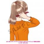 めちゃカワ!! はじめてのヘアアレンジ72