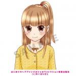 めちゃカワ!! はじめてのヘアアレンジ84