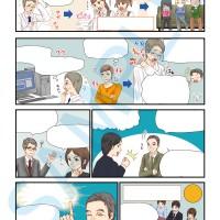 商品紹介漫画01