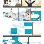 商品紹介漫画02