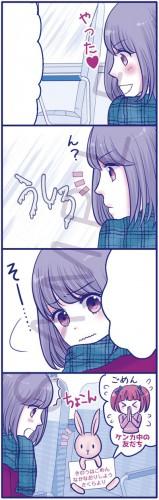 今泣けてくる怖い話04
