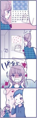 今泣けてくる怖い話06