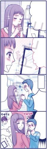 今泣けてくる怖い話14