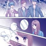 本当に怖い話MAX∞悪夢地獄(新星出版社様)
