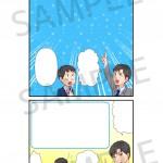 LP用広告漫画(あいはらせと)